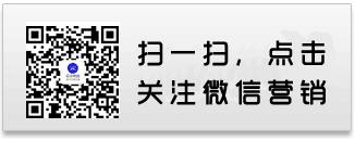 杭州环球体育代理网络手机站