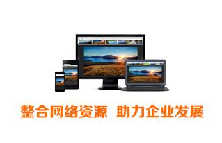 杭州环球体育代理网络G3云推广总代理